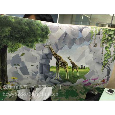PU软包制品数码印花机 PU皮革彩印机 UV平板万能打印机深圳恒诚伟业厂家
