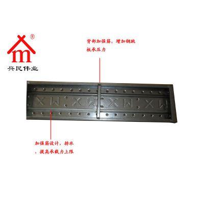 供应镀锌钢跳板,最诚信的钢制脚手板厂家