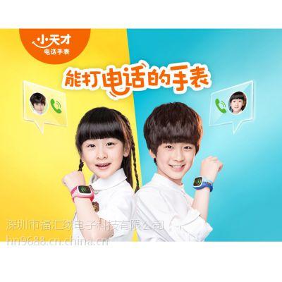 能打电话的手表 小天才电子手表 儿童手表学生小孩智能定位通话Y01儿童手表学生小孩智能定位通话