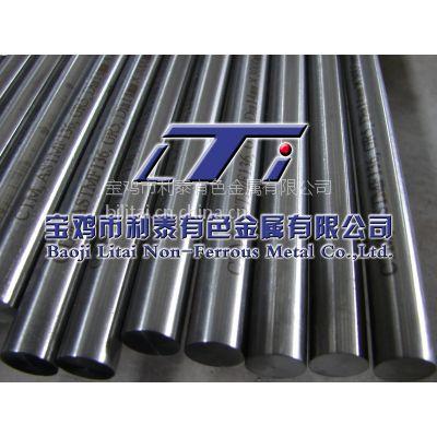 钛钯合金棒TA9、TA8钛合金棒TC4、钛合金棒TC11、现货供应质优价廉钛合金棒TB6