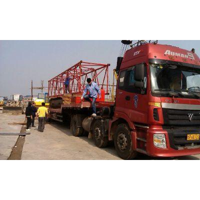 博远建筑机械设备运输湖南长沙回程车运输