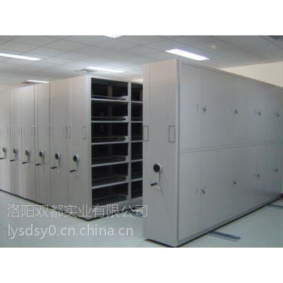 贵州电动档案柜厂家移动档案柜智能密集架定制18838811568李经理