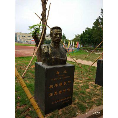 玻璃钢名人胸像鲁迅雕塑故居广场树脂仿铸铜列宁塑像校园陶行知铜雕