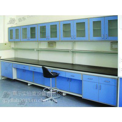 供应嘉东实验室多材质家具