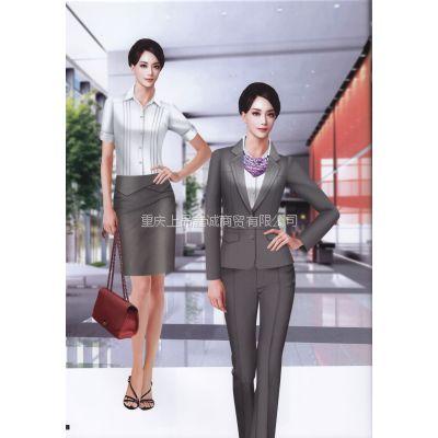 重庆售房部职业顾问制服定制,重庆服装量身定制