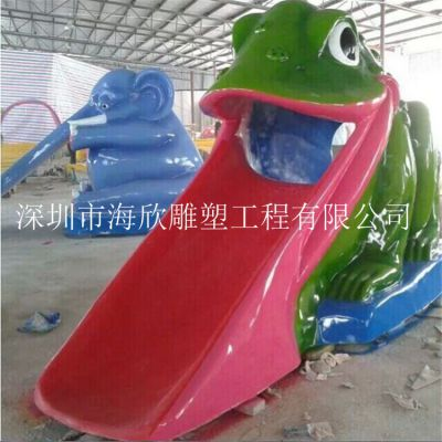 厂家供应儿童水上乐园滑梯喷水雕塑 玻璃钢青蛙造型滑梯 夏季水上乐园蜗牛游泳创意造型雕塑