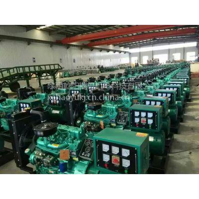 西安30kw柴油发电机、50kw柴油发电机组、柴油发电机维修保养