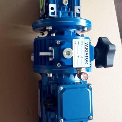 无极调速涡轮减速机UDL005/RV050/20-YS7134-0.55KW大量应用输送流水线设备