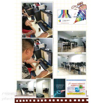 广州数码印花机器设备实训