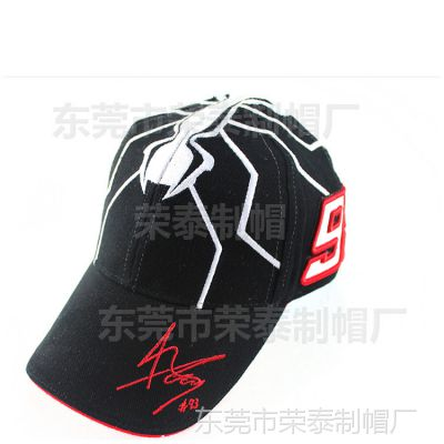 东莞工厂定做出口品牌赛车帽子 户外棒球帽太阳帽 运动赛车鸭舌帽