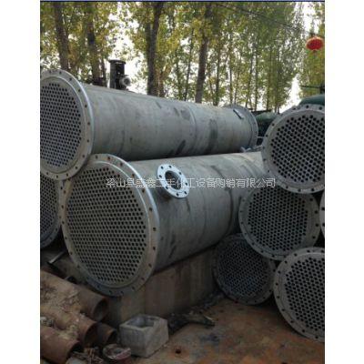盛鑫二手列管式冷凝器规格多种