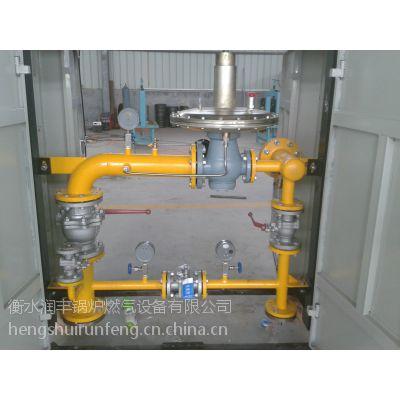 墨玉锅炉煤改气专用调压柜检测台依照燃气具检测中心检测合格使用
