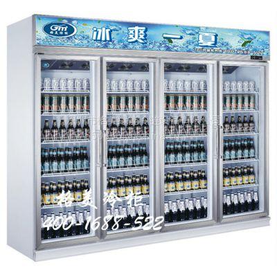 供应格美冷柜节能省电立式四门整体展示柜