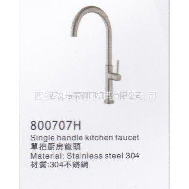 厂家供应 厨房洁具 厨房水龙头 不锈钢厨房龍頭系列800707H