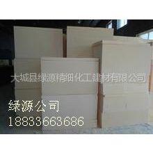 供应吉林省酚醛板、吉林酚醛泡沫板、酚醛保温