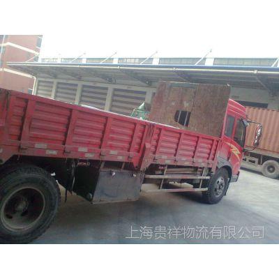 物流专线—上海至石家庄专线 红酒托运 零担货运 上海货运专线