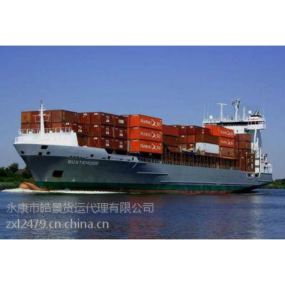 清远到连云港的海运天天开船货代公司