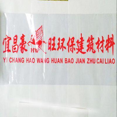 石膏线条包装膜厂家 PVC热收缩膜 木线条包装袋环保定制
