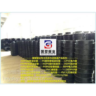 长沙市塑料检查井,国塑管业,武冈塑料检查井厂家