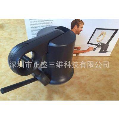 3Dsystem freeform电脑雕刻笔 珠宝freeform雕刻笔