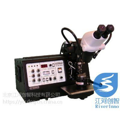 美国进口SSEC 平行缝焊机 2400E