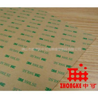供应胶粘带材料,胶粘制品厂,胶粘双面胶