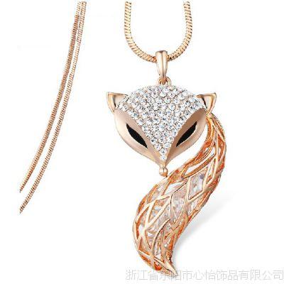 美女狐狸毛衣链吊坠  内嵌锆石 电镀真金 义乌铜银饰品工厂