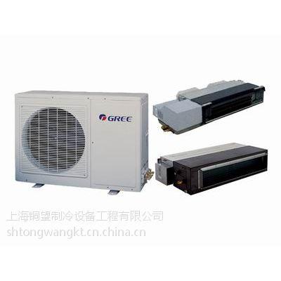 上海嘉定区Hitachi/日立中央空调 家用变频 EX-PRO 系列RAS-125HRN5Q 一拖四