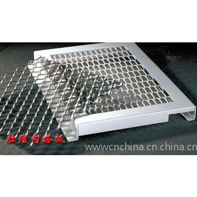 金屬拉網鋁單板天花吊頂&網格鋁拉網板金屬鋁天花