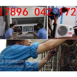 通州格力空调销售代理 通县GREE中央空调安装改造中心