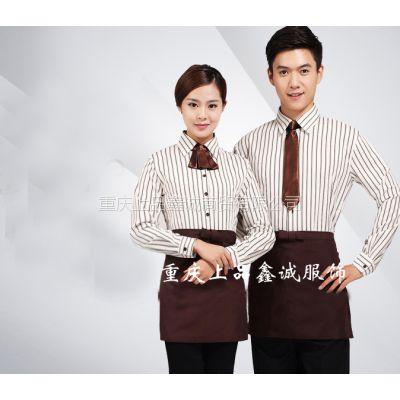 重庆酒店工作服定做,重庆五星级酒店服装定做
