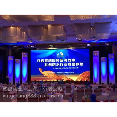 上海晚会搭建设备租赁公司
