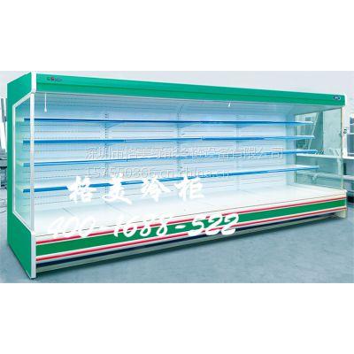 【格美】超市风幕柜 水果保鲜柜 冷柜厂家直销