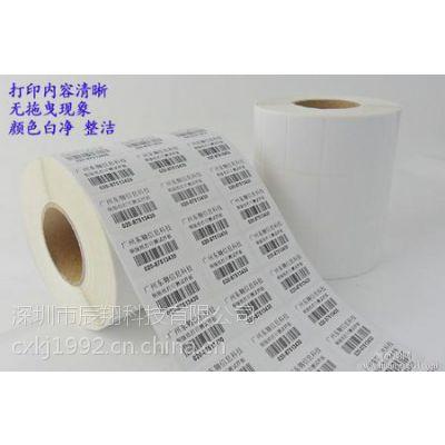 供应铜版纸标签 出货标签 外箱标签 条码不干胶标签 厂家直销