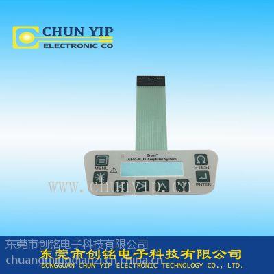 东莞薄膜开关面板制作CHUNYIP注意到的那些影响产品质量的处理从而给带去长寿命产品
