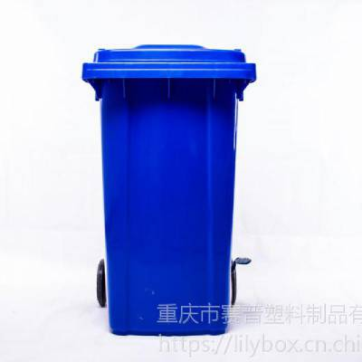 赛普 240升小区户外垃圾桶 厂家直销 云南、贵州、四川