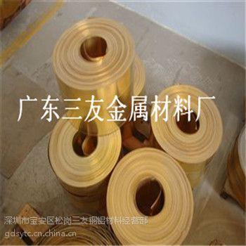 【上海镀镍黄铜带】镀镍H62 H65黄铜带,铜带镀镍厂家