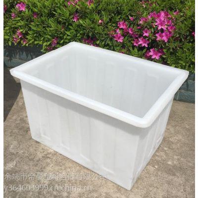塑料水箱 500L耐腐蚀方箱 定制塑料周转箱