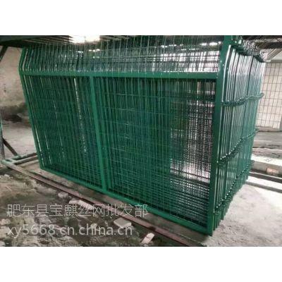 巢湖锌钢护栏网 巢湖工厂塑钢围栏网报价