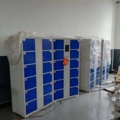锦祥*** 条码手机存放柜 充电柜 40门/50格手机寄存柜贵重物品柜