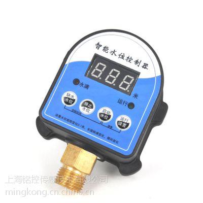 供应上海铭控智能水位控制器 自动上水开关 水箱水位控制器 数显压力控制器