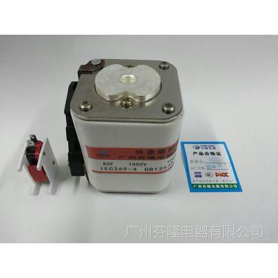 芬隆RSF-1000V-1000A平板快速熔断器