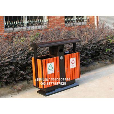 学校垃圾桶,室外钢木垃圾箱,金属垃圾桶