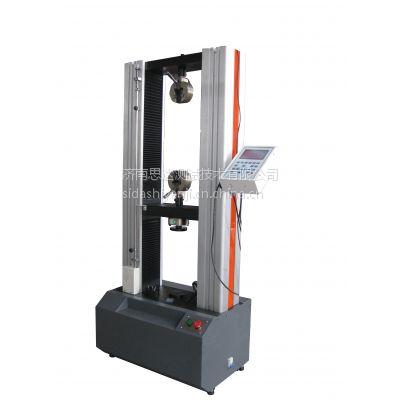 GBT25042—2010玻璃纤维建筑膜材拉伸试验机(WDW-20KN)