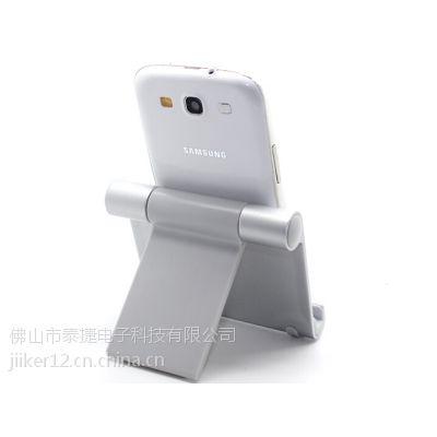工厂批发新款桌面多角度调节懒人手机支架 铝合金手机平板通用支架