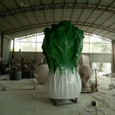 玻璃钢白菜雕塑 仿真蔬菜摆件 广场雕塑白菜 大型蔬菜雕塑现货供应
