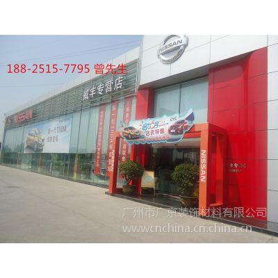 东风日产4s店外墙铝格栅|郑州日产汽车店门头专用百叶铝格栅