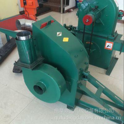 高速锤片式粉碎机 养殖场专用玉米杆粉碎机 鼎达家用型DD-280型