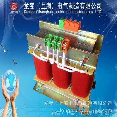 精美的工艺,可靠的质量,变压器就选上海龙变,SBK-60KVA变压器