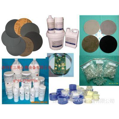 大量批发亚克力粉,固化剂,水晶胶。金相切片试样耗材、冷镶嵌料